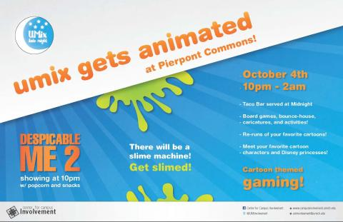 UMix gets animated poster
